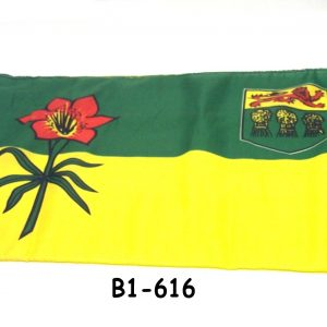 "B1-616 - Saskatchewan Provincial Flag on Stick (12"" x 18"")-0"